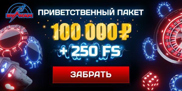 Анализатор рулетки онлайн бесплатно