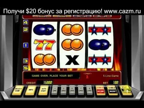 Играть в игры слот автоматы ламинатор купить игровые автоматы бу в иркутске