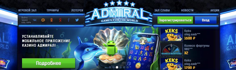 Игры игровые автоматы играть бесплатно безсмс и логинов