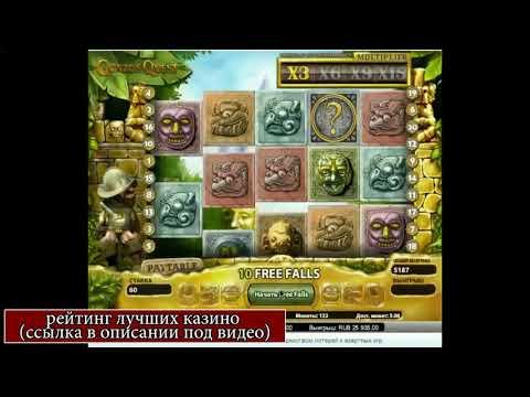 Беларусь игровые автоматы играть онлайн играть игровые автоматы бесплатно кубики
