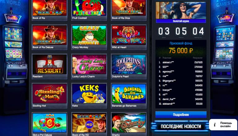 казино император игровые автоматы бесплатно