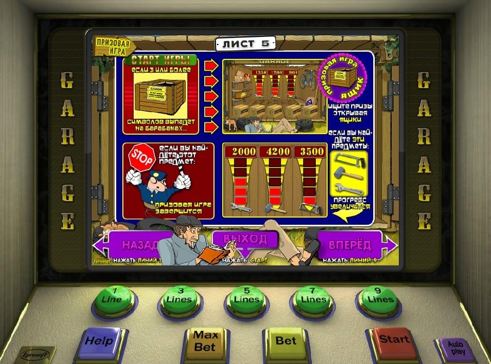 Скачать игровые автоматы гладиаторы бесплатно играть в карты паук пасьянс одной масти бесплатно