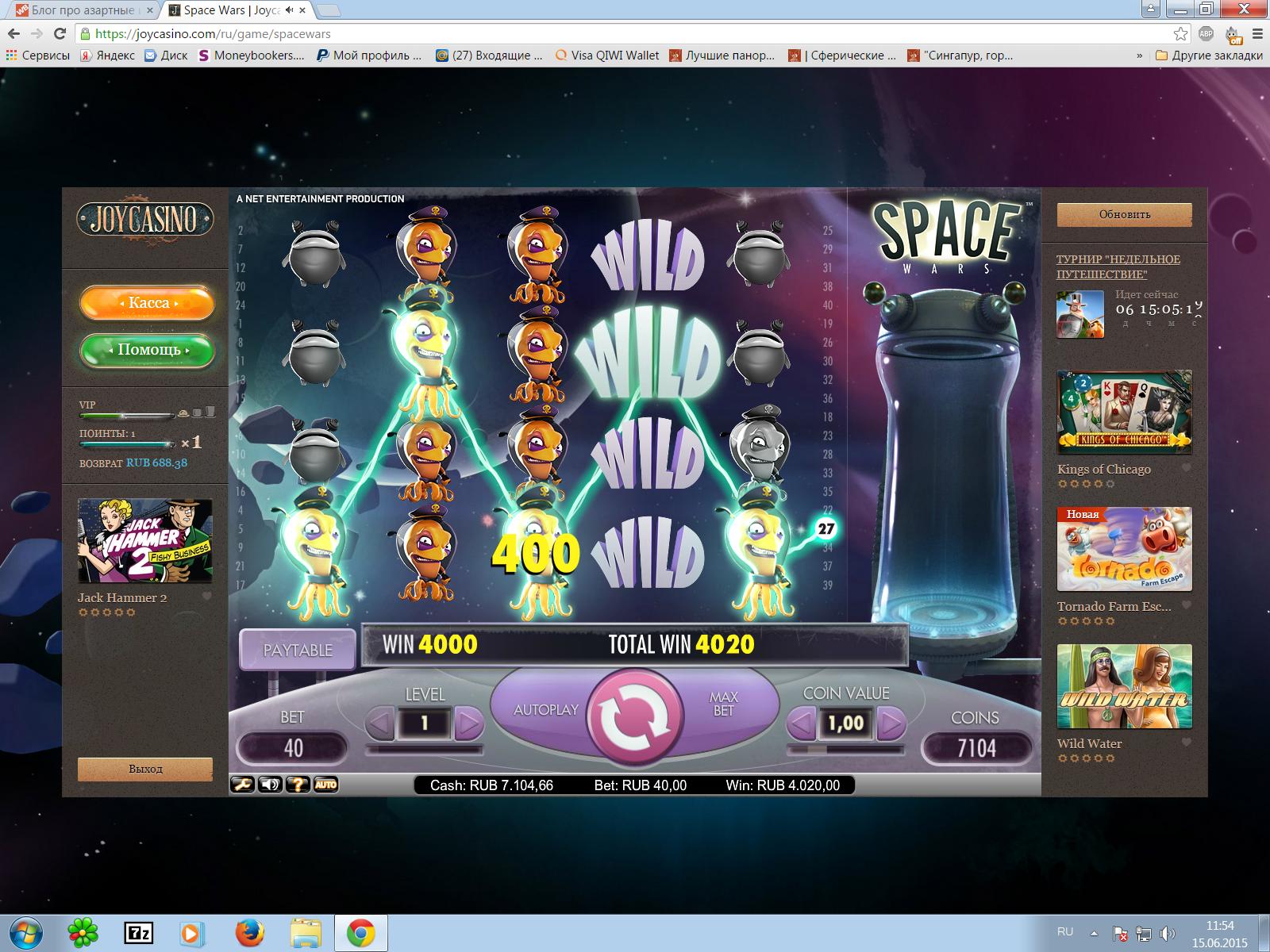 играть онлайн в казино joycasino