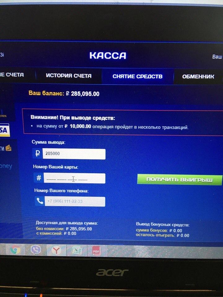 Игровые автоматы ульяновск адреса компа бесплатно скачать игровые автоматы admiral-x.com