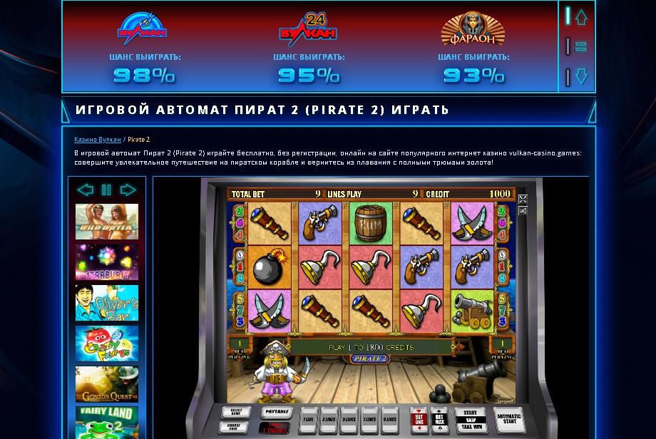 Игровой автомат центр 1000 рублей рейтинг слотов рф at the movies игровой автомат