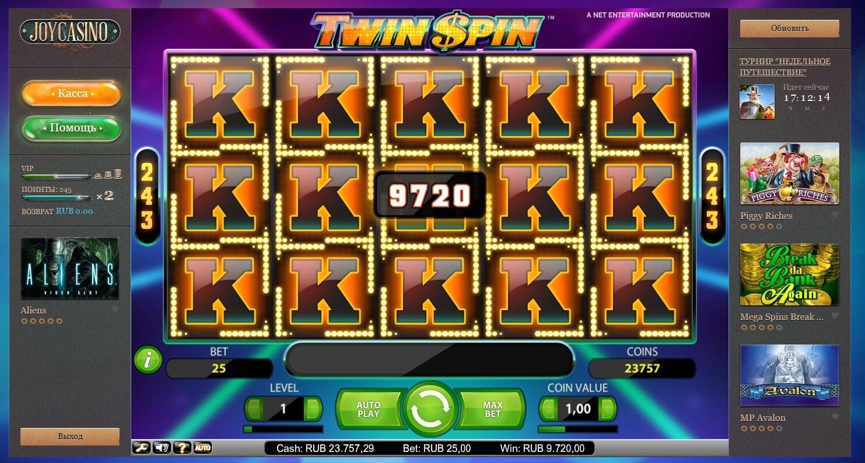Играть в казино энерджи