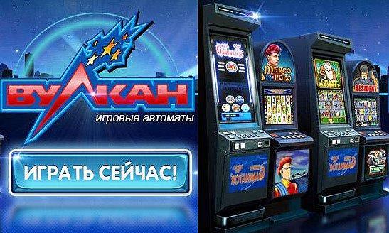 Онлайн казино с первоначальным депозитом онлайн казино на реальные деньги без первого взноса с бонусом за регистрацию