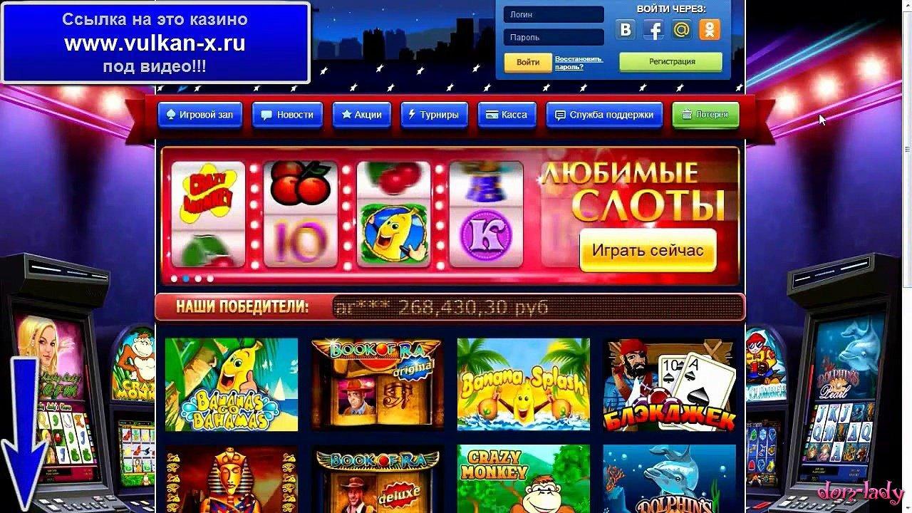 Играть казино вулкан бесплатно гномы в играть в игровые автоматы