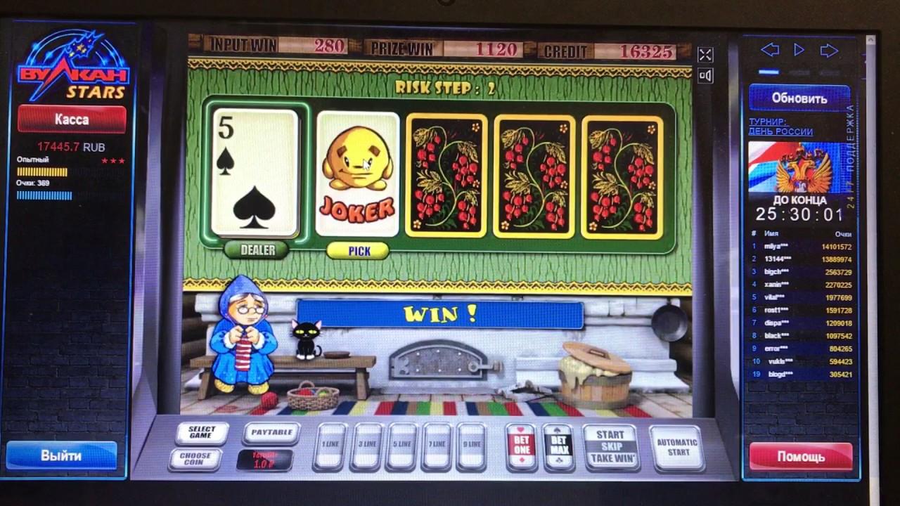 игровые автоматы однорукие бандитв бесплатно