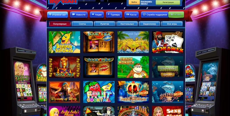 Играть онлайн игровые автоматы пираты список лохотроны онлайн казино