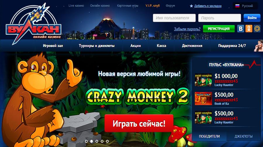 3 туза ком игровые автоматы бесплатно без регистрации бесплатно играть игровые автоматы в клубе вулкан