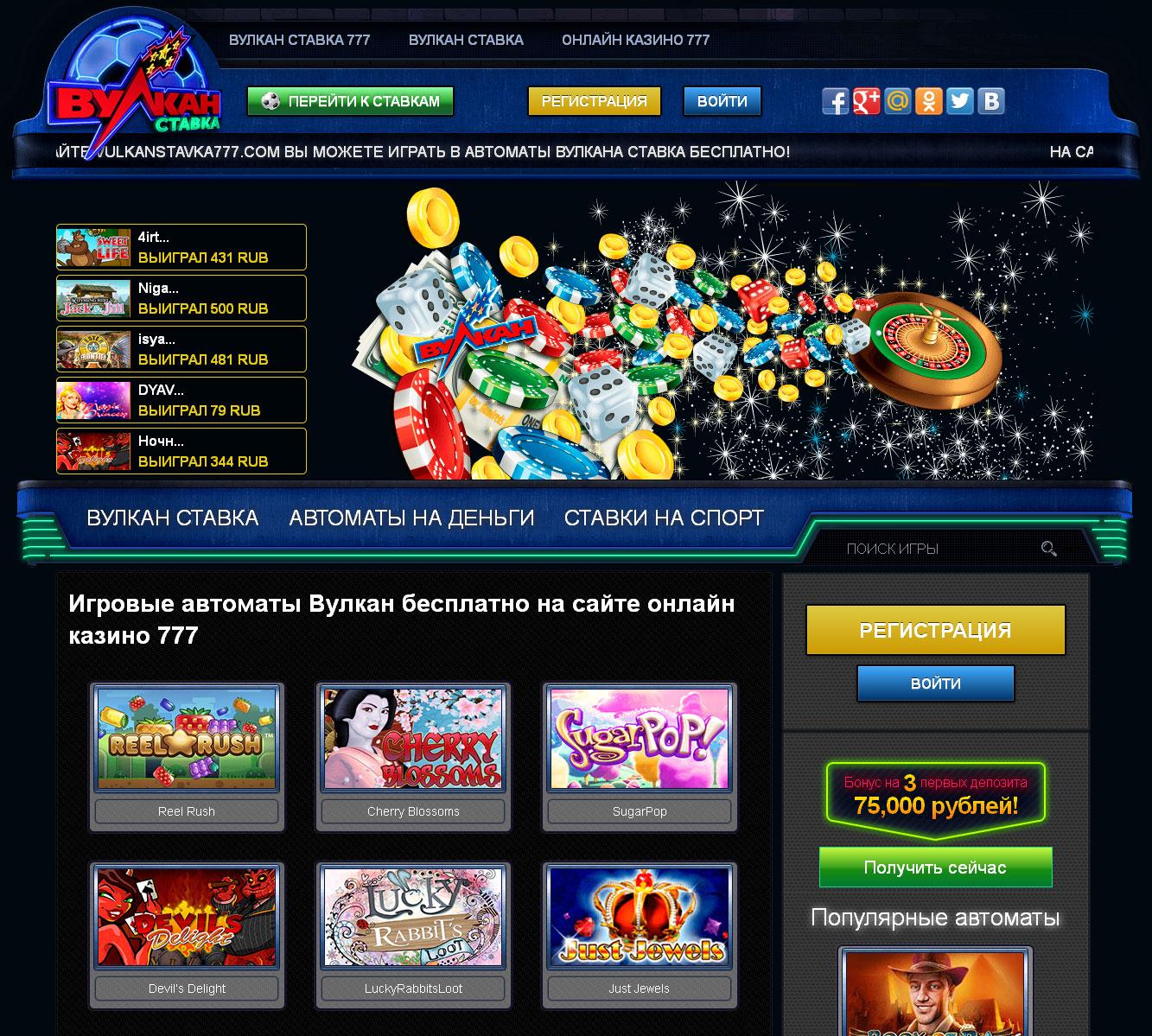 Азино777 официальный сайт вход с компьютера бесплатно