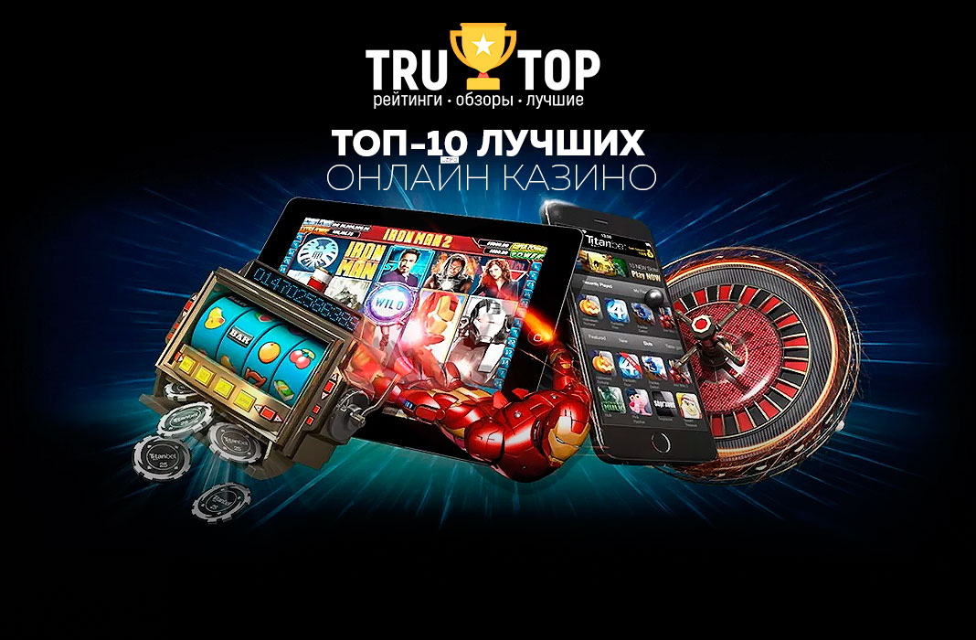 игровые автоматы ульяновск адреса компа