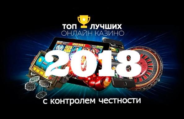 Видеочат рулетка онлайн бесплатно и без регистрации зарубежные карты играть онлайн детская