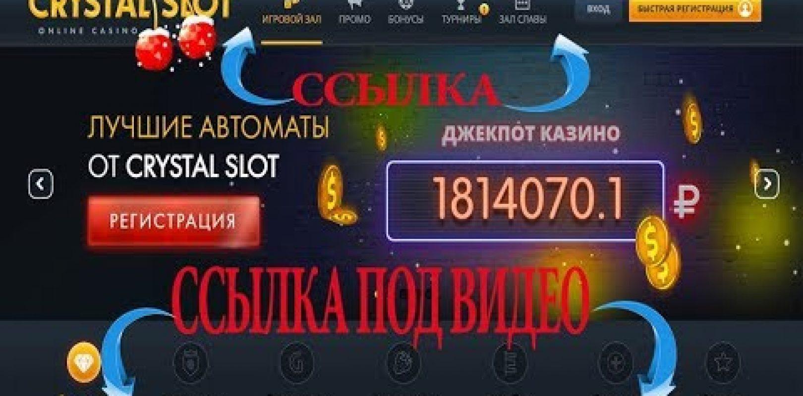 играть в игровые автоматы бесплатно без регистрации демо в хорошем качестве