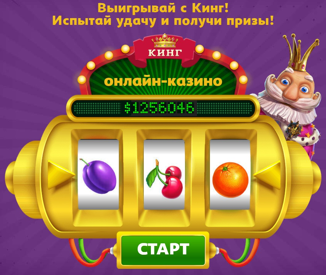 онлайн казино на рубли с бонусом за регистрацию