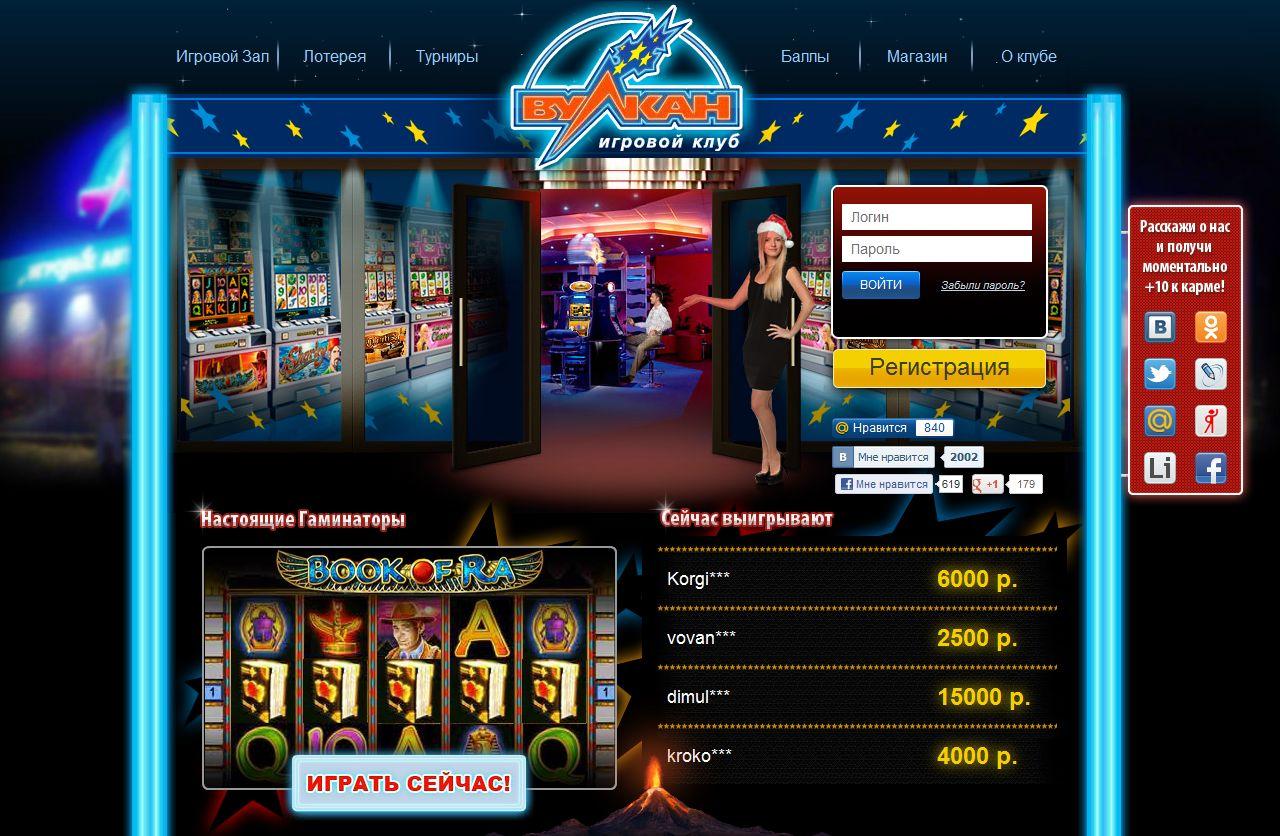 Интернет казино на гривны вулкан способы обыграть казино онлайн